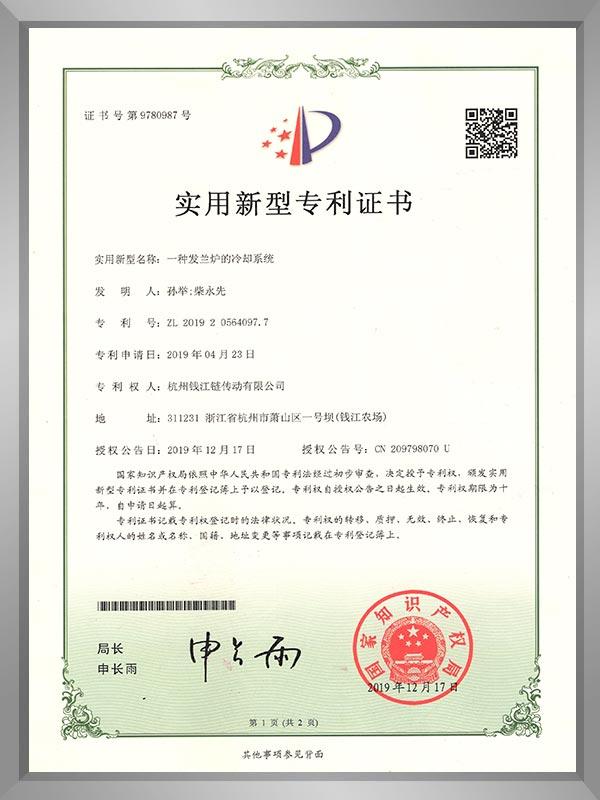 patent-9780987-1