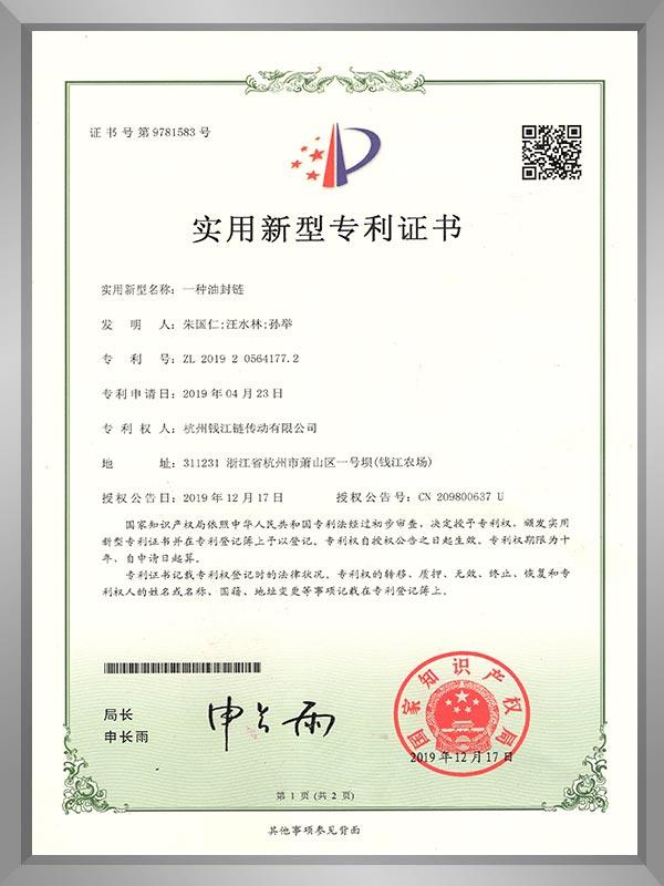 patent-9781583-1