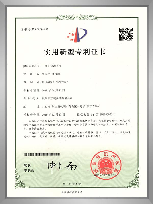 patent-9787844-1