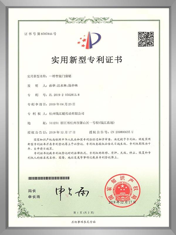 patent-9787846-1