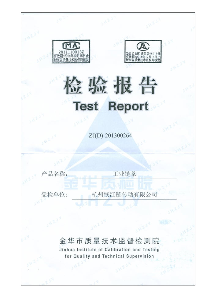 16A Quality inspection report