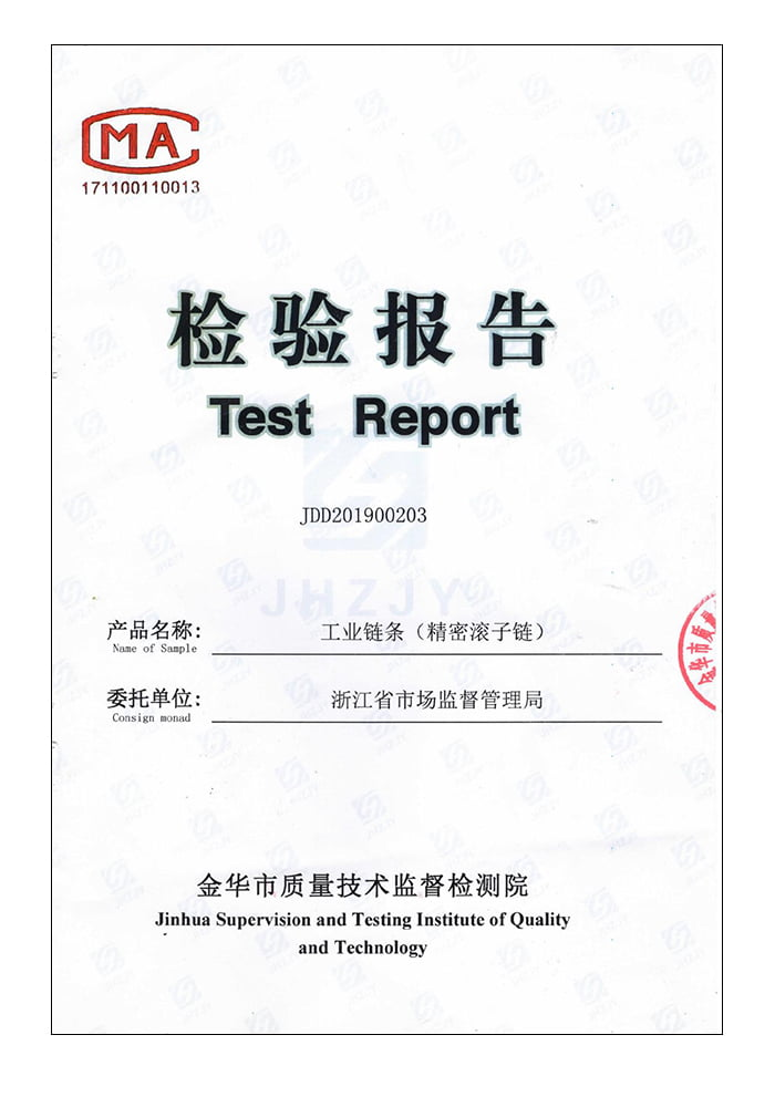 16AH Quality inspection report