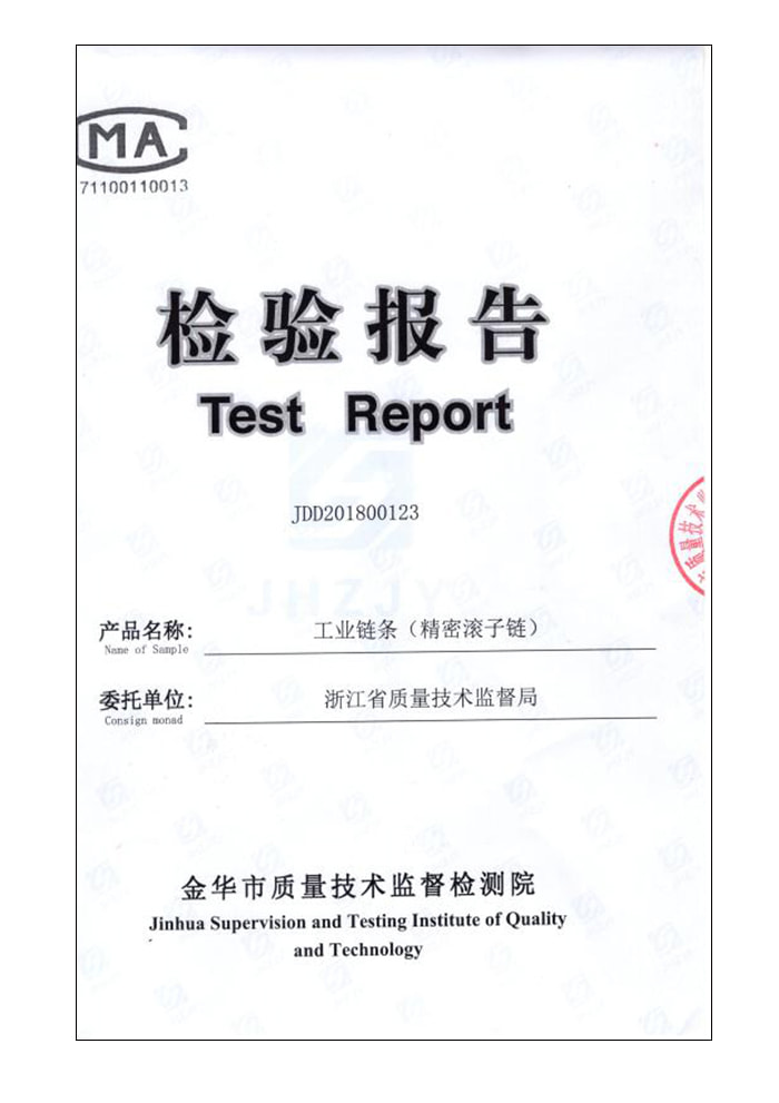 2018 Quality inspection report