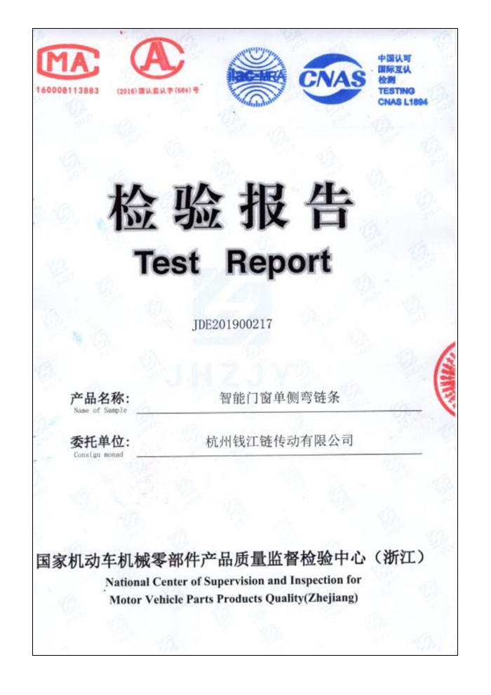 ASA35 Quality inspection report