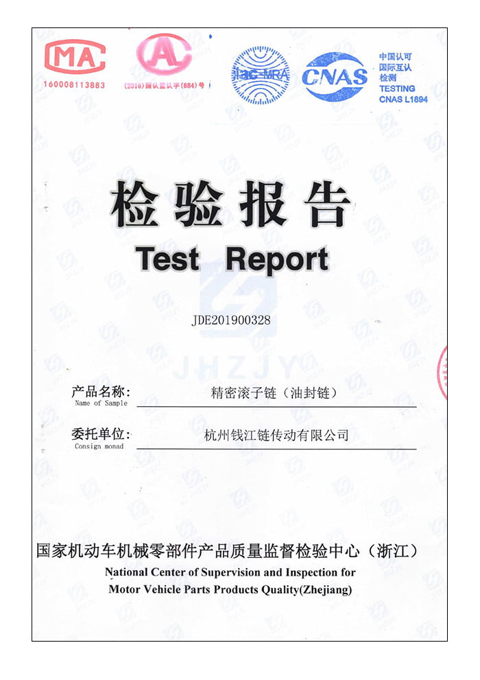 520V Quality inspection report