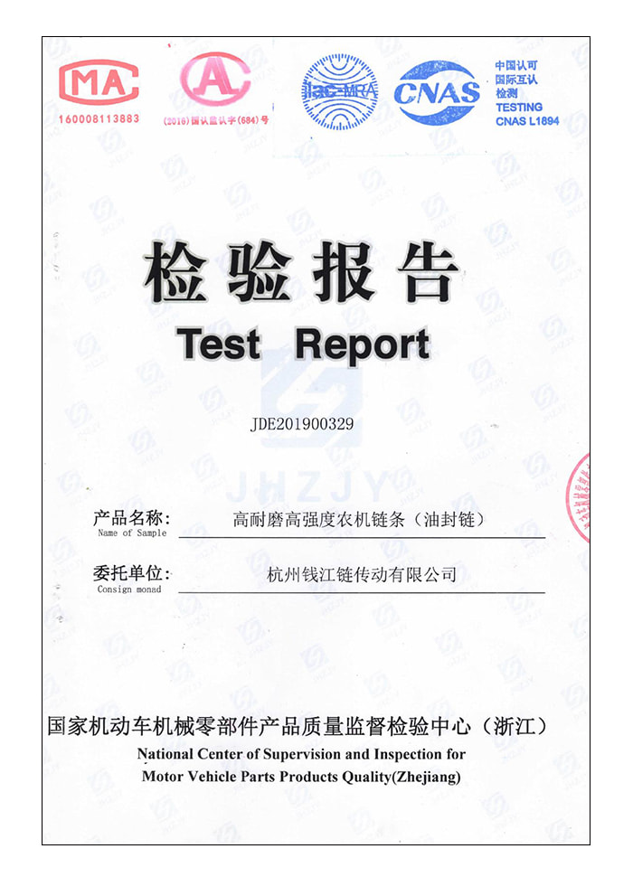 C2060HO Quality inspection report